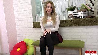 Gemma Panty Peek