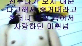 Korean Amateur GF Fuck Shower BJ
