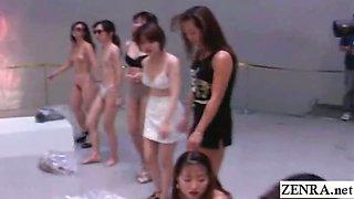 Subtitled huge Japanese strip rock paper scissors game